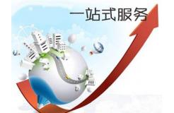 苏州华策科技:深耕客户需求,打造一站式服务体验