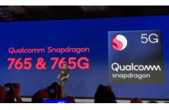 骁龙765刚发布1个月大跌价:抢发的手机厂商都被坑