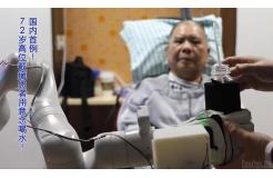 科技改变生活,意念操控成为现实,高位截肢患者成功生活自理