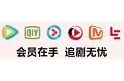 苏州锦途科技旅游电商平台,特价优惠等你来享