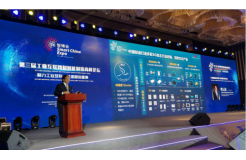 """就这么干!跟着联通""""雁飞Inside""""引领5G行业终端产品新方向"""