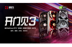 """""""开门见3""""耕升GeForceRTX3080首测重磅来袭!"""