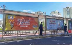 动动娱乐助力推动海南电竞竞猜产业蓬勃发展!
