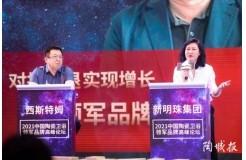 2021第十七届陶瓷行业新锐榜揭晓,冠珠瓷砖揽获五项重磅大奖