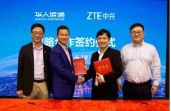 中兴通讯华人运通宣布战略合作推进5G车路协同