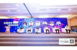 VisionChina(北京)2021圆满落幕