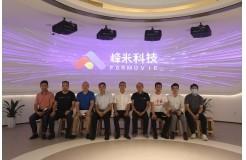 峰米科技成功举办两江新区政府采购产品推介会