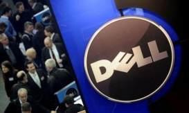 戴尔在戴尔世界上宣布了一系列新服务