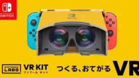 NINTENDO LABO VR套件评测 一款有趣一口大小的虚拟现实游戏机