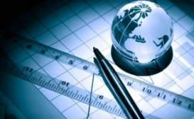 日本警告G-20全球经济仍将面临下行风险