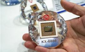 首款3.0GHz国产通用处理器发布:性能功耗比提升3倍