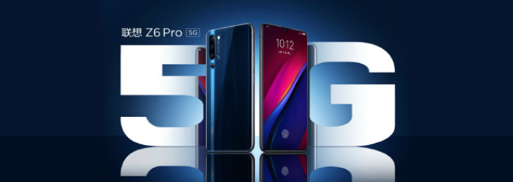 5G手机再添一员!联想Z6 Pro 5G:8GB+256GB,售价3299元