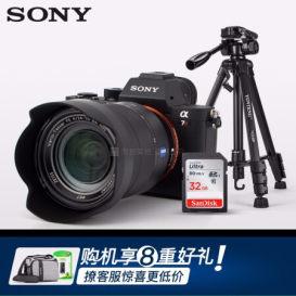 高端随身相机索尼(SONY) ILCE-7RM2/A7R2 A仅售15899.00元