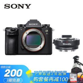 匠人相机索尼(SONY)ILCE-9/A9/a9 专业全画仅售25949.00元