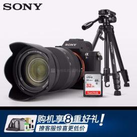颜控的品质之选索尼(SONY)ILCE-7SM2/a7sm2 a仅售19899.00元
