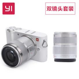 颜控的品质之选小蚁(YI)微单相机M1白色定焦变焦双镜头套装 4仅售3688.00元