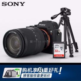 匠人相机索尼(SONY) ILCE-7RM2/A7R2 A仅售14999.00元