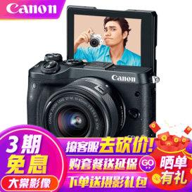 匠人相机佳能(Canon)EOS M6微单反相机 美颜自拍仅售3988.00元