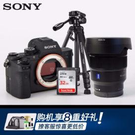 进阶摄影选择索尼(SONY)ILCE-7SM2/a7sm2 a仅售22599.00元