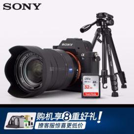 复古小众的选择索尼(SONY)ILCE-7SM2/a7sm2 a仅售20499.00元