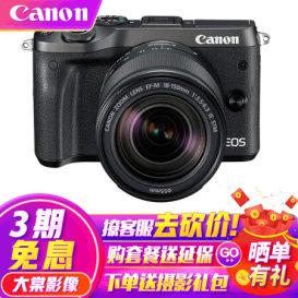 复古小众的选择佳能(Canon)EOS M6微单反相机 美颜自拍仅售5488.00元