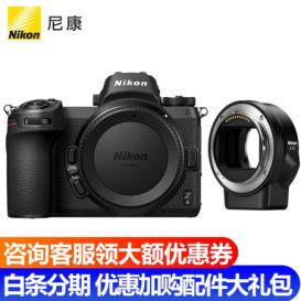 颜控的品质之选尼康(Nikon)Z6全画幅微单数码相机 尼康Z6仅售12099.00元