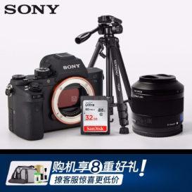 出游好选择索尼(SONY)ILCE-7SM2/a7sm2 a仅售18999.00元