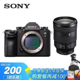 复古颜值之选索尼(SONY)ILCE-9/A9/a9 专业全画仅售31049.00元