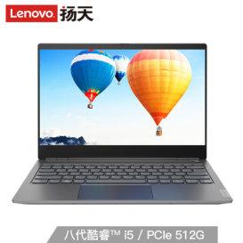 简约高效联想(Lenovo)威6 Pro 英特尔酷睿 i5仅售4899.00元