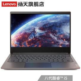 工作于生活的无缝切换联想(Lenovo)威6 Pro 13.3英寸轻薄仅售5899.00元