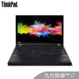 性价比派玩家的春天联想ThinkPad P53移动图形工作站15.6仅售19599.00元