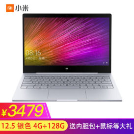 冷酷的性能怪兽小米(MI)笔记本air 2019款 12.5英寸仅售3499.00元