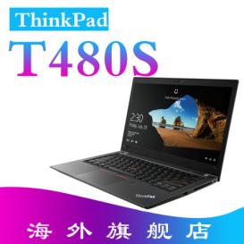 """做工作中的""""全职高手""""ThinkPad 联想 T490s/T480S 2仅售9700.00元"""