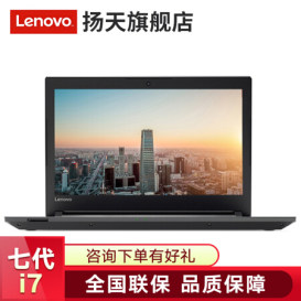 设计与科技的完美融合联想(Lenovo) 昭阳E52-80 15.6英仅售5399.00元
