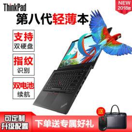 简约高效联想 ThinkPad T490 T480 14英仅售17000.00元