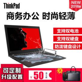 性价比派玩家的春天联想 ThinkPad T490 T480 14英仅售14500.00元