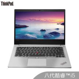 出差办公利器联想ThinkPad 翼E480 14英寸FHD高仅售5599.00元