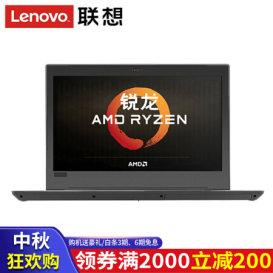 出差办公利器【四核锐龙R5-2500u】联想笔记本电脑 昭阳E仅售3399.00元