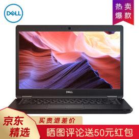 性能与人气爆棚联想ThinkPad T580 15.6英寸高性能仅售10499.00元