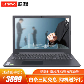 商务办公的理想之选联想ideapad720s-14英寸全面屏金属高色仅售6399.00元