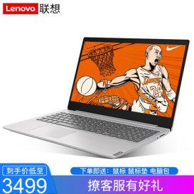 诠释什么叫性价比联想笔记本ideapad340C-15.6英寸新八仅售3499.00元