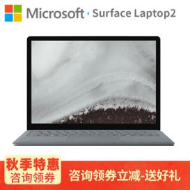 设计与科技的完美融合微软(Microsoft) 全新Surface L仅售12288.00元