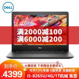 出差办公利器【新品】戴尔(DELL)Latitude 3490仅售4299.00元