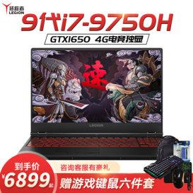 诠释什么叫性价比2019款新品首发联想拯救者Y7000游戏本笔记本仅售8699.00元