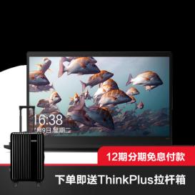 强悍性能玩出内力联想ThinkPad X1 Carbon 2019仅售14999.00元