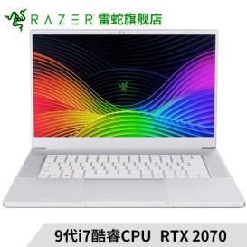设计与科技的完美融合雷蛇(Razer)灵刃笔记本游戏本电脑15.6英寸仅售22999.00元